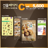 ★캠프코리아★손꾸락 선물패키지 C셋트(디자인토스트)