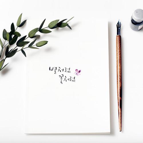 제이비 데일리노트 02.별처럼 꽃처럼 무선노트 (5권/1세트)