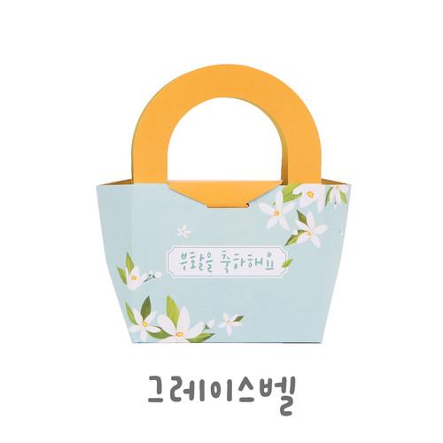 그레이스벨 부활절 달걀백(10매)_오렌지민트328