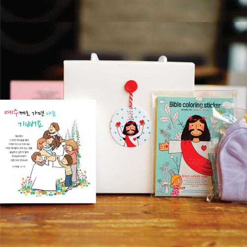 <갓월드>선물세트 NO.11 예수님은나의비타민(블루)+컬러링+양말(라벨 선물포장)