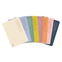 [단체명인쇄] 그레이스벨 나날 성경읽기표