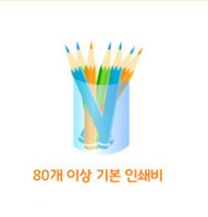 히스엠_40개 이상 기본 인쇄비(아크릴)