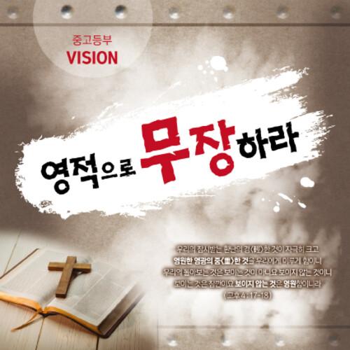 교회현수막(교회)-175 ( 150 x 150 )