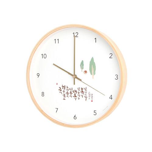 청현재이 좋은말씀 자작나무 원형시계 (벽걸이) 02.시온의 대로