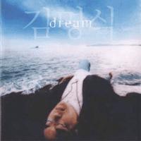 김명식 2 - 꿈Dream (CD)