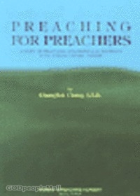 PREACHING FOR PREACHERS