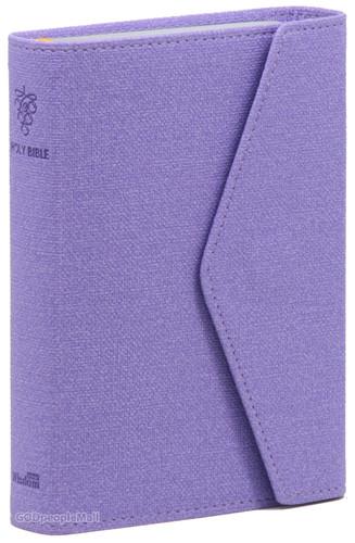 Holy Bible 개역한글판 성경전서 소 단본 (색인/지갑식/퍼플/62HB)