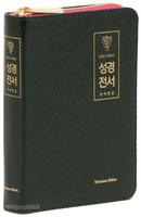 Holy Bible 개역한글판 성경전서 소 단본 (색인/지퍼/블랙/천연양피/62HB)
