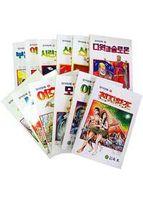 옥토 성서만화 시리즈(전12권) #20012
