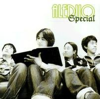 알레듀오 스페셜 ALEDUO Special (CD)