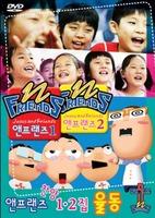 앤프랜즈(메빅) 1집 2집 율동 (DVD)