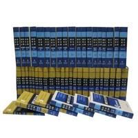 국제성서주석 (전48권)