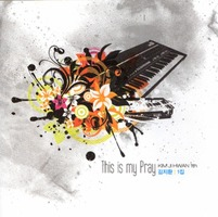 김지환 Solo 1집  - This is my Pray (CD)
