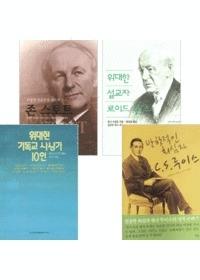 IVP 책으로 만나는 영적 거장들 도서 세트 (전4권)