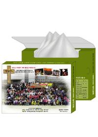 전도용 클린캡 위생팩 (30매) - 전면칼라인쇄