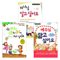 NCD 어린이 베스트 (전3권)