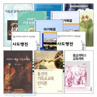양금희 교수 저서 세트(전7권)