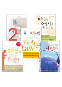 김동조 목사 저서 세트(전5권)