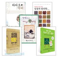 김양규 박사 저서 세트(전5권)
