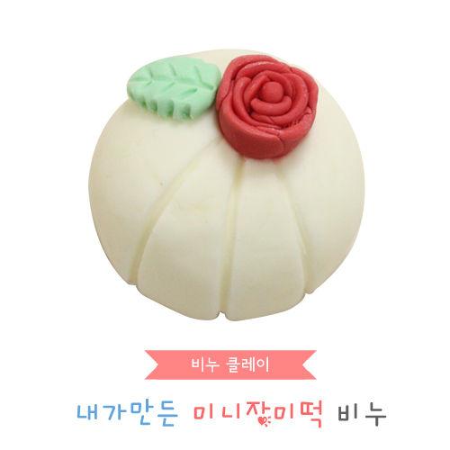 비누클레이 - 미니장미떡비누(10인용세트)