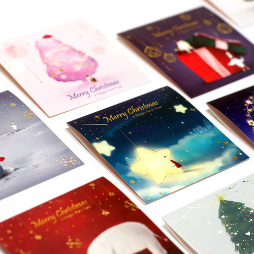 엘리 크리스마스 카드 (9종)