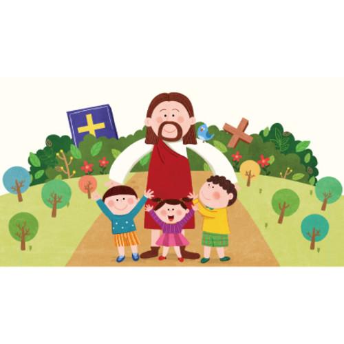 교회주일학교유치부현수막-118  ( 200 x 110 )
