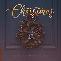 동행 - Christmas (CD)