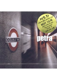 Petra 페트라 - Double Take (CD)