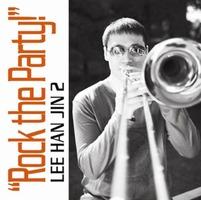 이한진밴드 2집 - Rock the Party (CD)