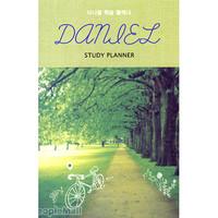 다니엘 학습 플래너 - STUDY PLANNER