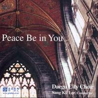 거룩한 성가 6집 - Peace Be in You (2CD)