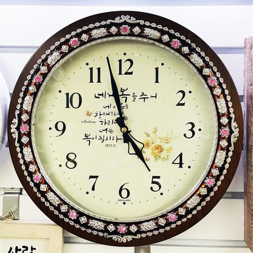 원형 벽걸이 시계 (네게복을주어)