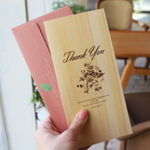 감사 카드세트-현금,상품권선물가능(natural wood)-피터카페