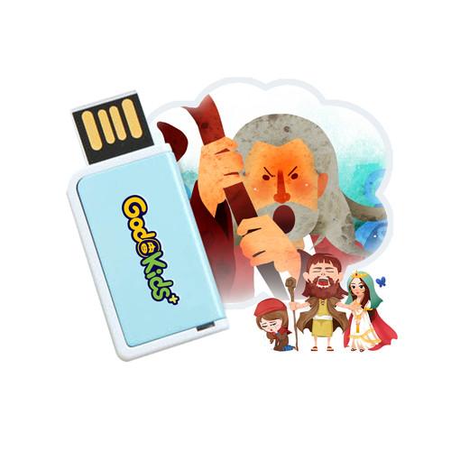 [갓키즈 PPT 설교 USB] 구약 1탄(4GB)