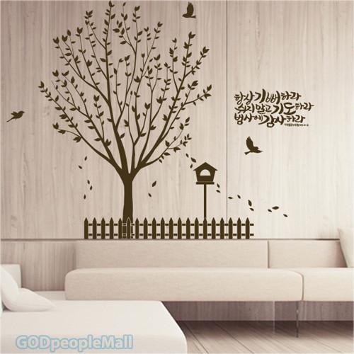 (그래픽 스티커)나무와 우체통_데살로니가전서5장16절-18절