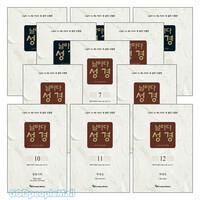 날마다성경 시리즈 세트(전15권)
