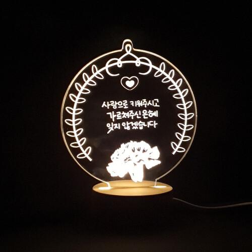 고급 비취우드 LED 무드등 홀리 램프_감사합니다