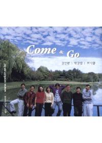 COME & GO - (CD)