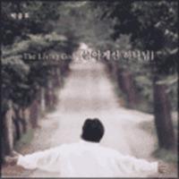 박종호 1 - 살아계신 하나님 (CD)