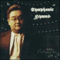 박종호 Symphonic Hymns (2CD)