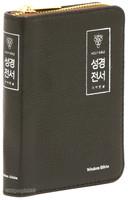 Holy Bible 개역한글판 성경전서 미니 단본(색인/천연양피/지퍼/다크브라운/42HC)
