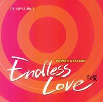 파워스테이션 5집- Endless Love (CD)