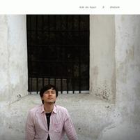 김도현 3집 - SHALOM (CD)