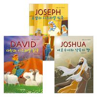 인물로 보는 우리말 성경 세트(전3권)