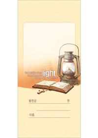 헌금 봉투 - 무제 204(등불) (1속 100매)