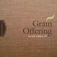 박수진의 노래일기3집 - 소제 (CD)