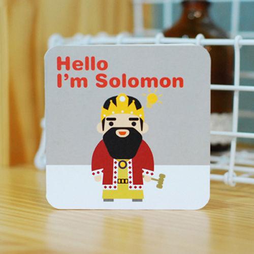 바이블 미니카드 -솔로몬