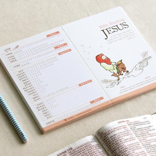 성경읽기표- JESUS (25장)