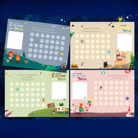매일 신앙 점검표