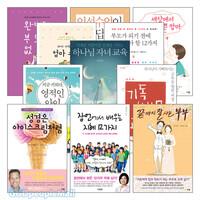 2017년 출간(개정)된 자녀양육 관련도서 세트(전12권)